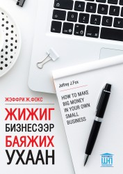 https://ub1.cdn.mplus.mn/images/publisher/square/605181c5_c1bdc0_0.707.jpg