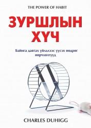 https://ub1.cdn.mplus.mn/images/publisher/square/60518284_cda7ac_0.707.jpg